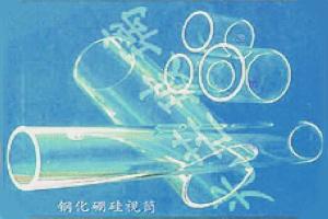 钢化硼硅视筒