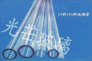 17料/95料玻璃管
