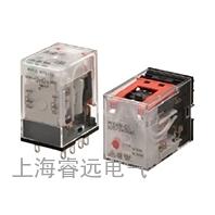 微型功率继电器MY-GS系列