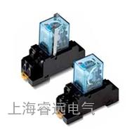 一般通用继电器LYJ系列