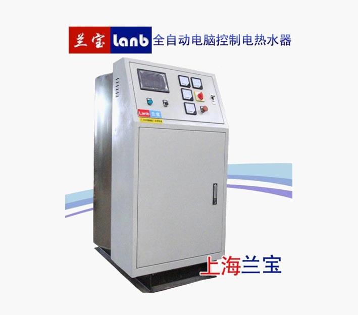 小容量大功率电热水器200L