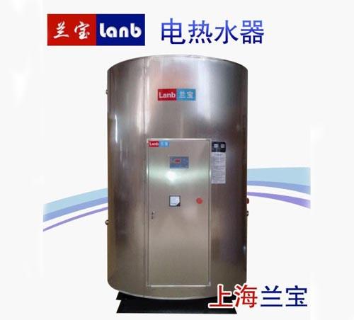 200L 商用电热水器