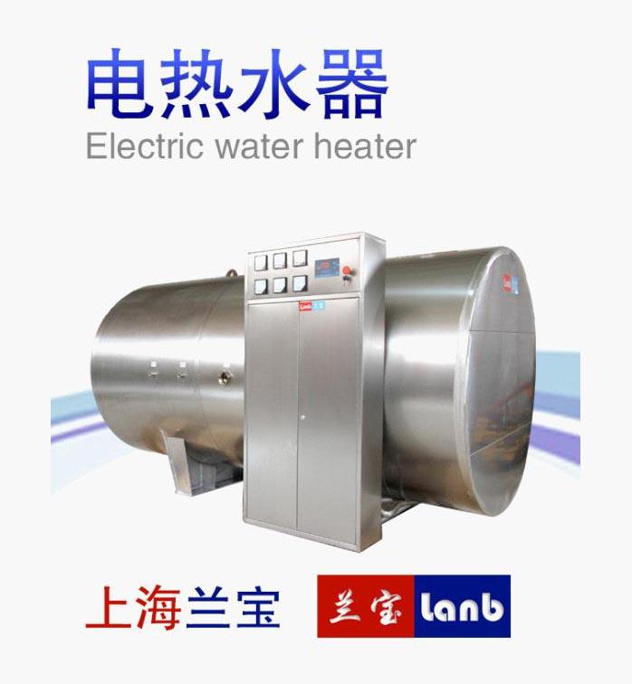 特大容量热水器3000L