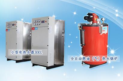 上海兰宝热能设备有限公司