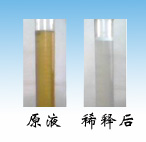 ZS-6型水基环保型中走丝线切割工作液