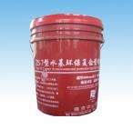 ZS-7型水基环保合成液