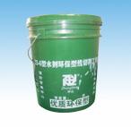 ZS-6型水剂环保型线切割液