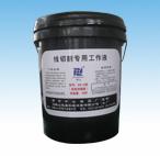 ZX-5型高浓缩工作液