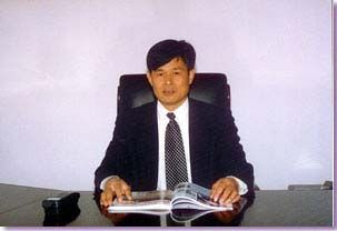 陆新泉总经理