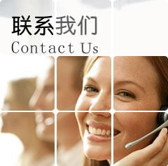 张家港市凯微特电子材料有限公司