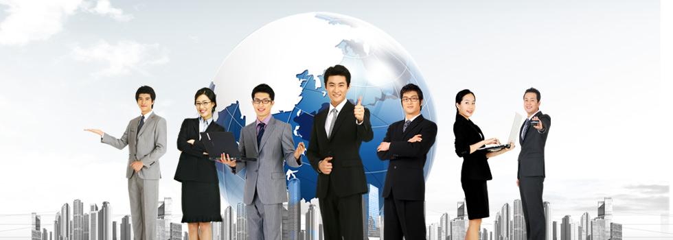 上海俊颜发实业有限公司