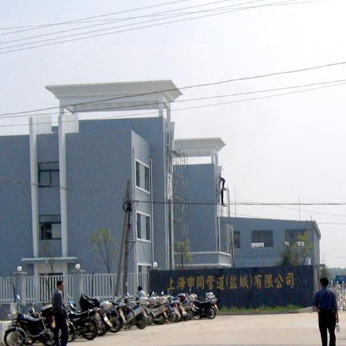 上海申同(盐城)管道厂