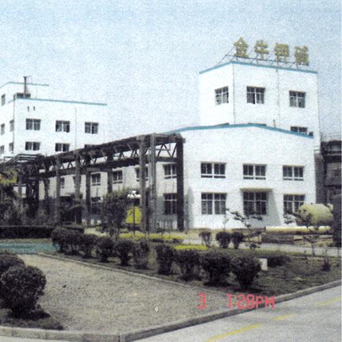 邢台金牛钾碱厂
