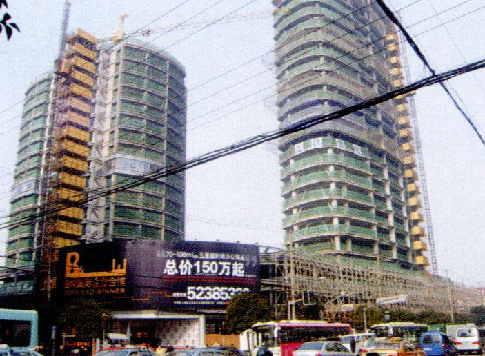 公建及办公、酒店、医院