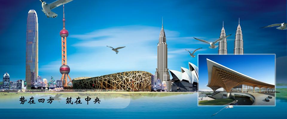 <P>上海索纳塔新型墙体材料股份有限公司</P>