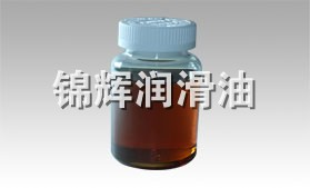 RF5012超薄层防锈油