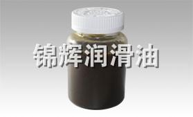 2号芳烃橡胶油