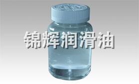 MC2161重负荷成型油