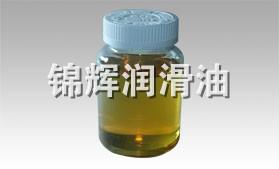 MQ3101特种切削油