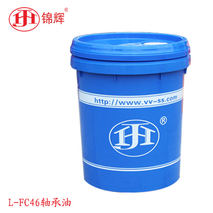 L-FC46轴承油