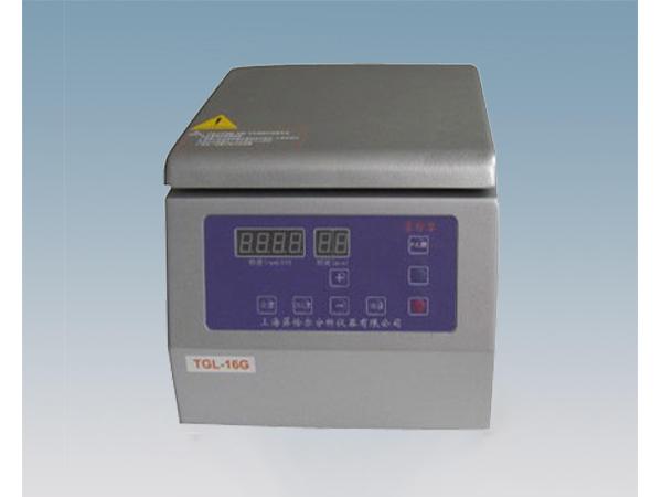 台式高速离心机 SF-TGL-16GB