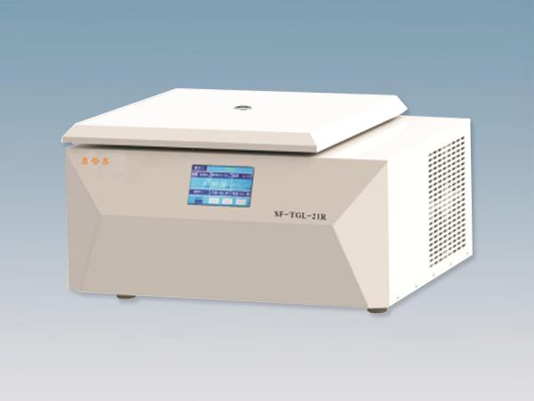 SF-TGL-21R高速冷冻离心机