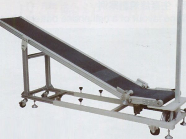 輸送機<br>CONVEYOR Series