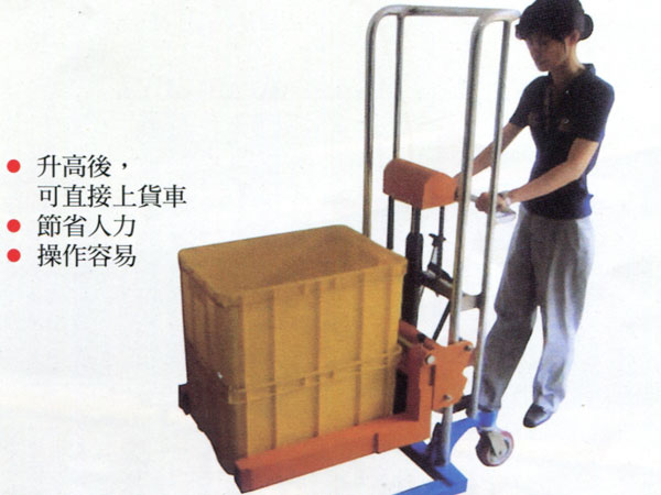 周轉箱升降搬運車<br>Turnover box lifting truck