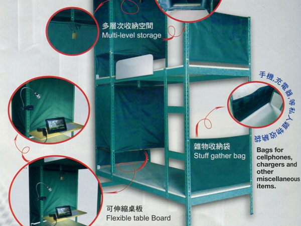 多功能睡床<br>Multifunctional bed
