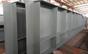H型钢构件
