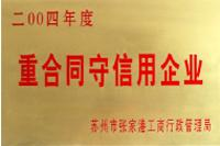 张家港市巨龙五金工具制造有限公司