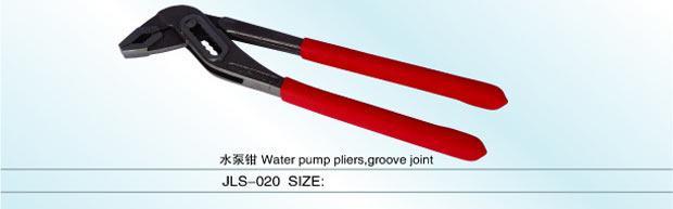 张家港市巨龙工具制造有限公司