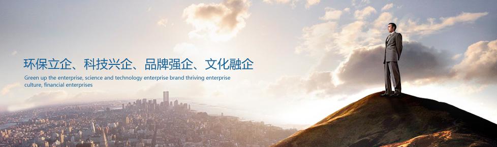 南京聚浩化工有限公司