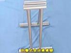 折叠式会议桌桌腿