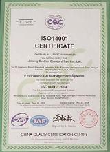 ISO14001环境管理体系认证(英文)