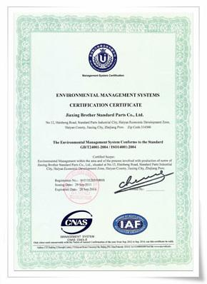 Environmental management system certification (English)