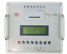 PCIμΩ/5智能型回路电阻测试仪