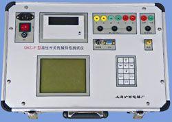 GKC-F开关机械特性测试仪