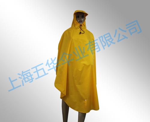 雨披 型号:PB-5