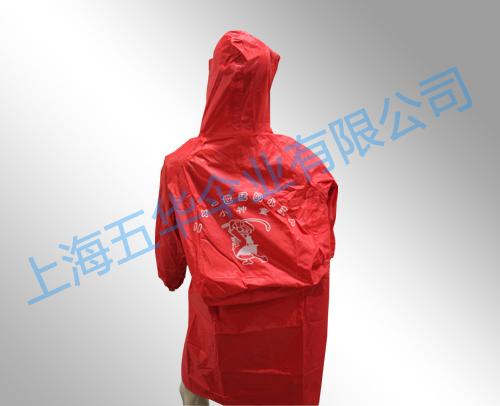 儿童雨披 型号:PB-4