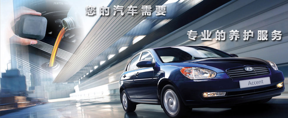 上海新凯润润滑油技术有限公司