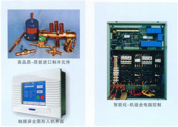 利华牌系列除湿机具有外形美观、体积小、噪音低、全自动运行等特点,适用于地下工程、电子、纺织、食品加工、计算机房、图书馆、粮仓等领域。  压缩机全部选用欧美著名的品牌,性能可靠,机组运转噪音低、效率高、寿命长。  蒸发器、冷凝器采用美国OAK换热器加工设备,翅片为超薄波纹片,结构紧凑,传热效率高。  产品运行具有工况显示、温湿度显示、故障显示。热力、功率匹配合理,确保在不同环境下正常运行,结构设计合理、机组启停平稳、产品故障率低等优点。  全自动控制机型采用先进的微电脑,控制精度高,可实现单机全自