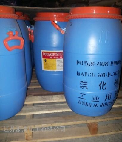 印度碘化钾(Potassium iodide)