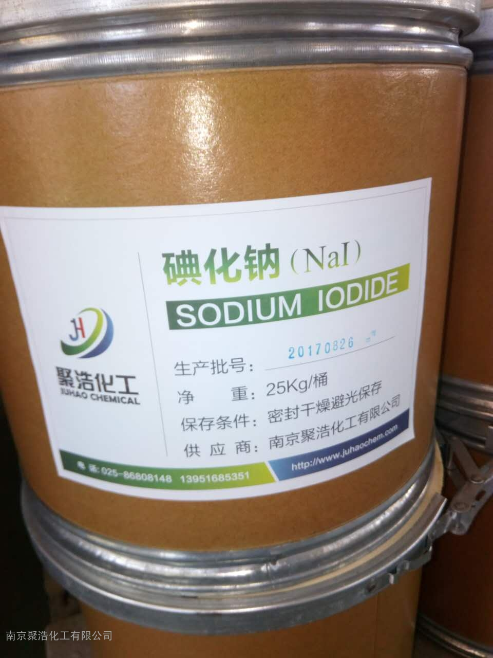 碘化钠(Sodium iodide)