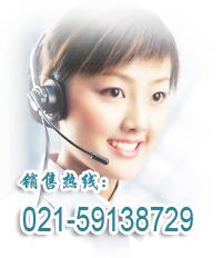 联系我们<br/>Contact us