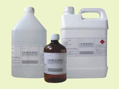 方金1210<SUP>®</SUP>乙醇消毒液