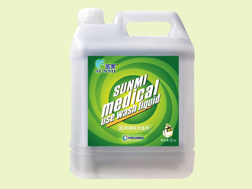 Shengmei liquid Wash for Hospiral Use