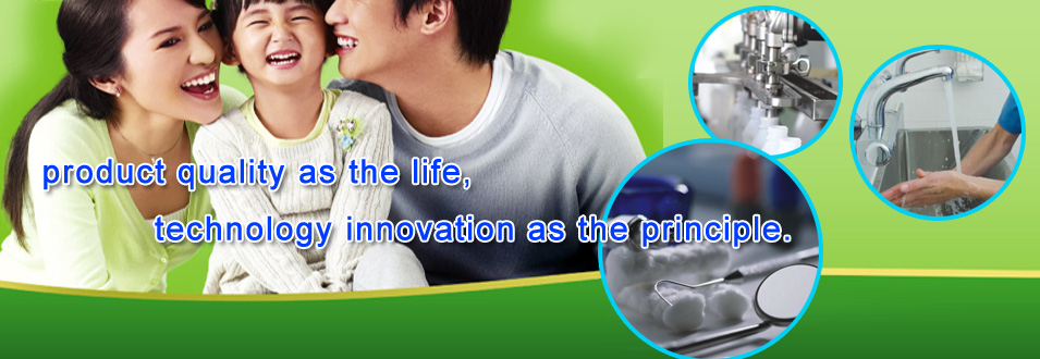 Shanghai Fangjin Disinfection Technology Co.,Ltd.