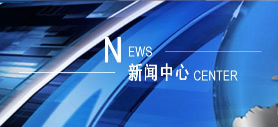 张家港市惠泰化纤有限公司