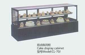 张家港市佳达厨房设备有限公司